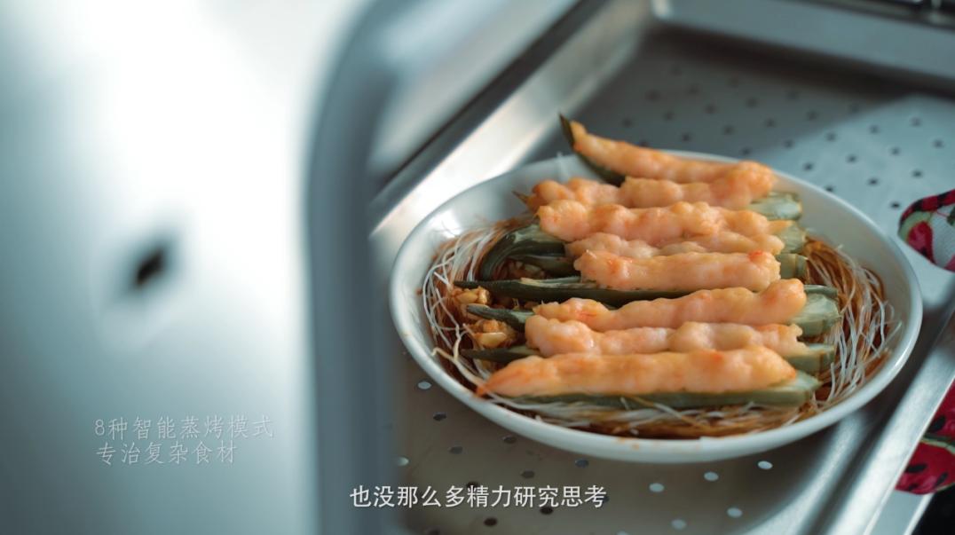 奥田集成灶丨每一款奥田智能大师都是好好吃饭的承诺