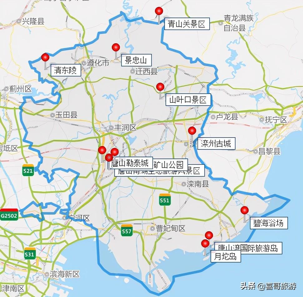 河北唐山十大景点有哪些?自驾游玩怎么安排行程路线?
