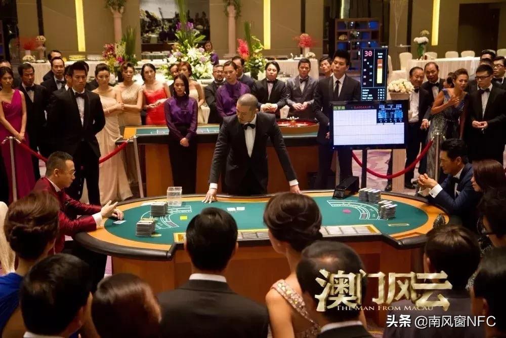 那些被吞噬的年轻人:揭开网络赌博的骗局