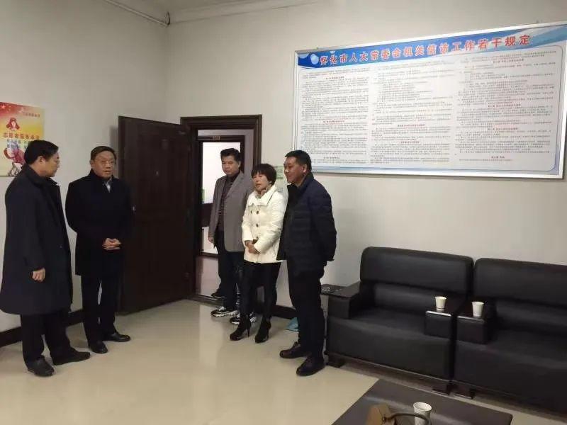 省人大常委會信訪辦赴懷化調研并看望扶貧工作隊員