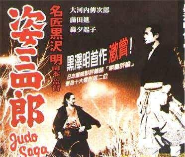 古天乐首次演绎瞎子,梁家辉郭富城联合主演:一个浪漫的江湖故事