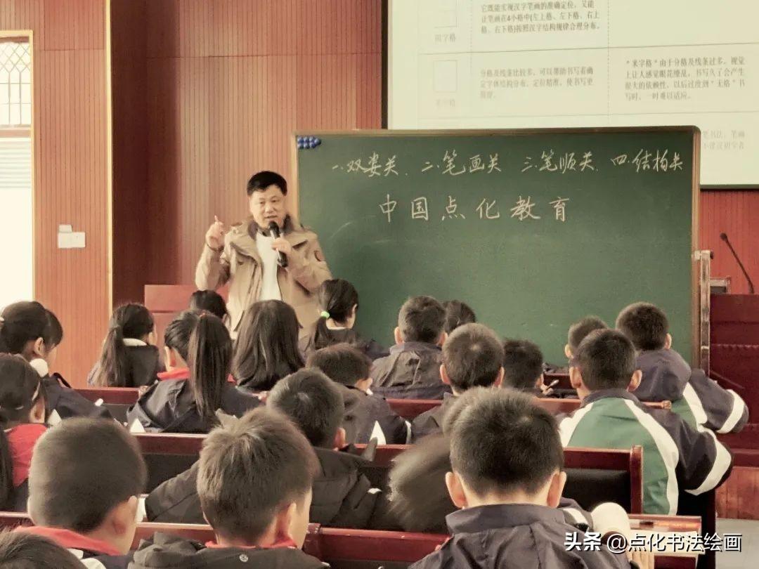 """传承书法艺术,增强文化自信——点化教育""""年终答卷""""等你开启"""
