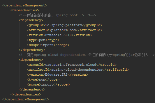Spring Cloud项目OAuth2授权验证终极必杀技