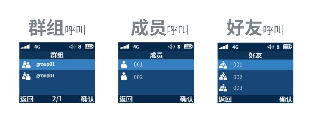京华&飞利浦正式发布两款专业公网智慧语音终端新品