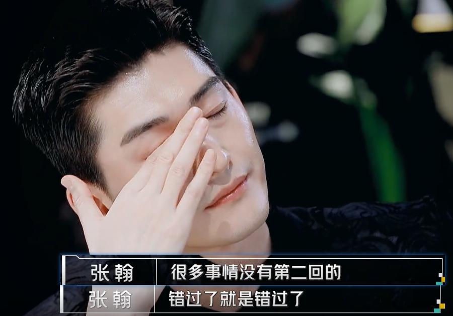 张翰最新婚姻观引发热议,他的实诚言论,很难不让人想到郑爽