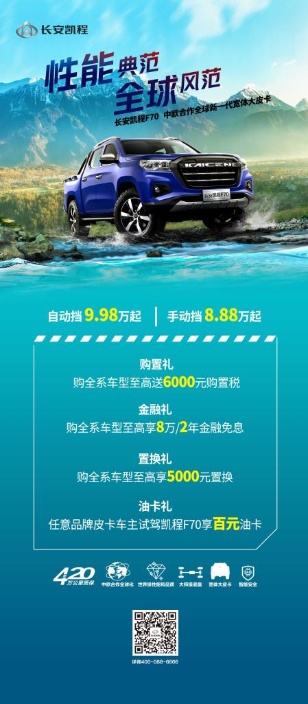 云南睿安普洱店5月1日到3日车展购车购车优惠不断、好礼不停