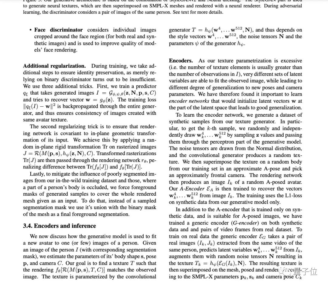 看论文不用来回翻了,这款PDF阅读神器能自动提取前文信息