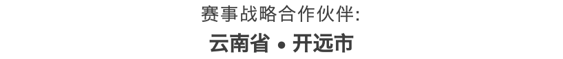 """成绩公示(部分)丨2020-2021""""中国足球发展基金会杯""""中国城市少儿足球联赛成绩公示(截至6月1日)"""