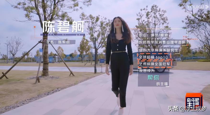 这个叫陈碧舸的女人,是老天爷派来拯救叶璇的吗?