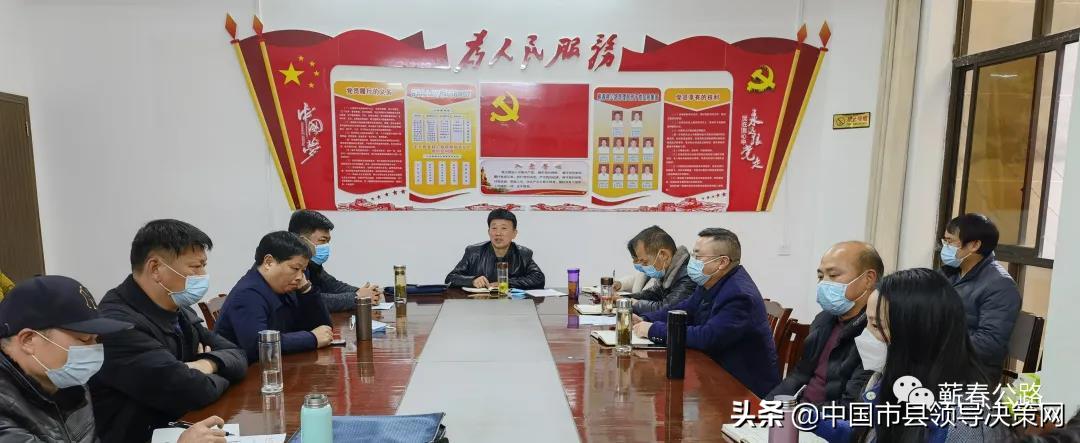 湖北蕲春县扎实推进国家中医药健康旅游示范区创建工作