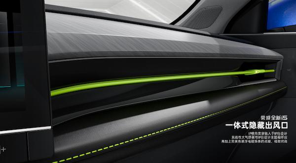 强调科技、运动,全新荣威i5再升级