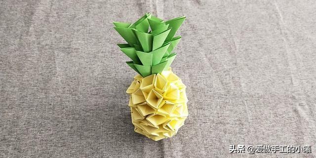 纸菠萝的折法,菠萝折纸图解