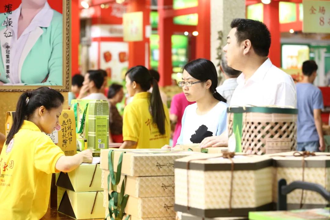 新国潮新骄傲!第13届成都端午食博会暨粽子文化节6.3启幕