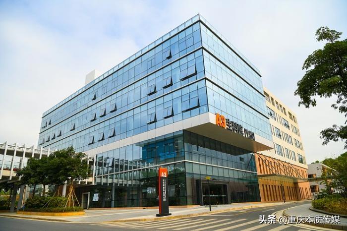 完美公司获2020中国健康产业产品类奖项——阳光奖