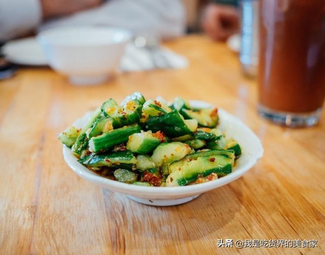 10道简单美味的凉拌菜,操作简单低油低盐,值得收藏! 饮食健康 第4张