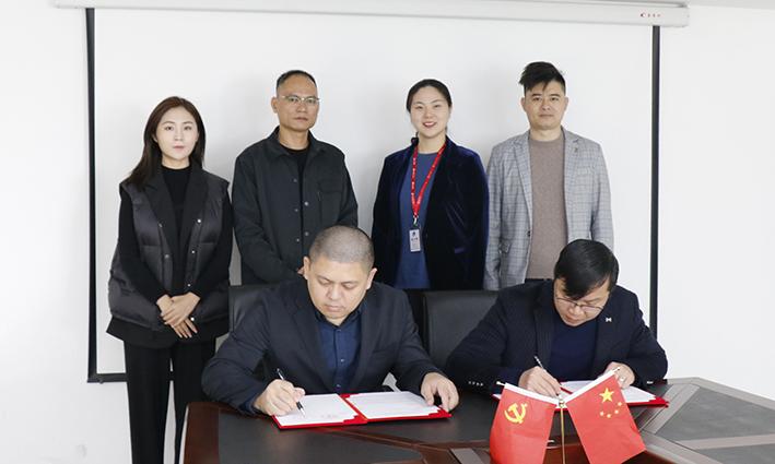 新页集团与柏玛三创达成战略合作 助力河南省充电基础设施建设