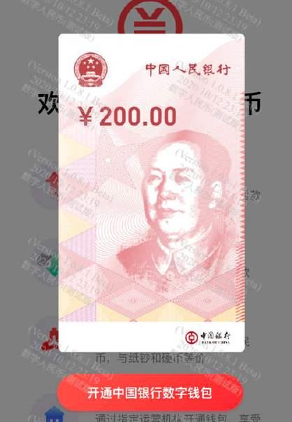 国家发布数字人民币!跟支付宝微信支付区别大了-第1张图片-IT新视野