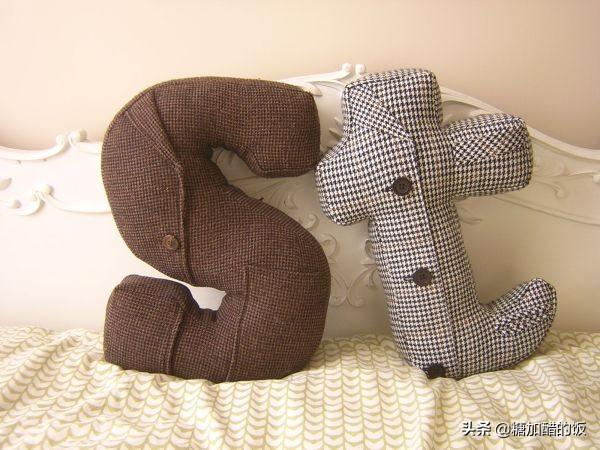有趣、可爱的布艺字母靠枕手工DIY创意制作