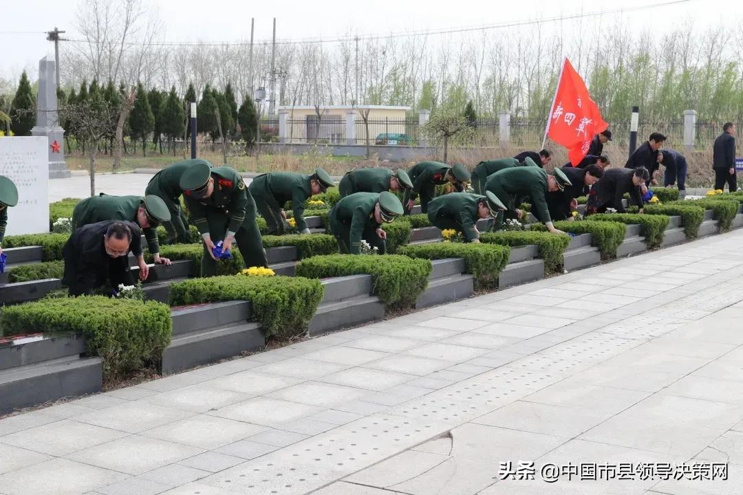 江苏响水县退役军人事务局联合多家单位 开展清明祭扫活动