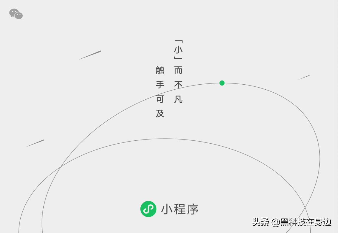 微信小程序技术创新再获认可!荣获中国专利奖银奖