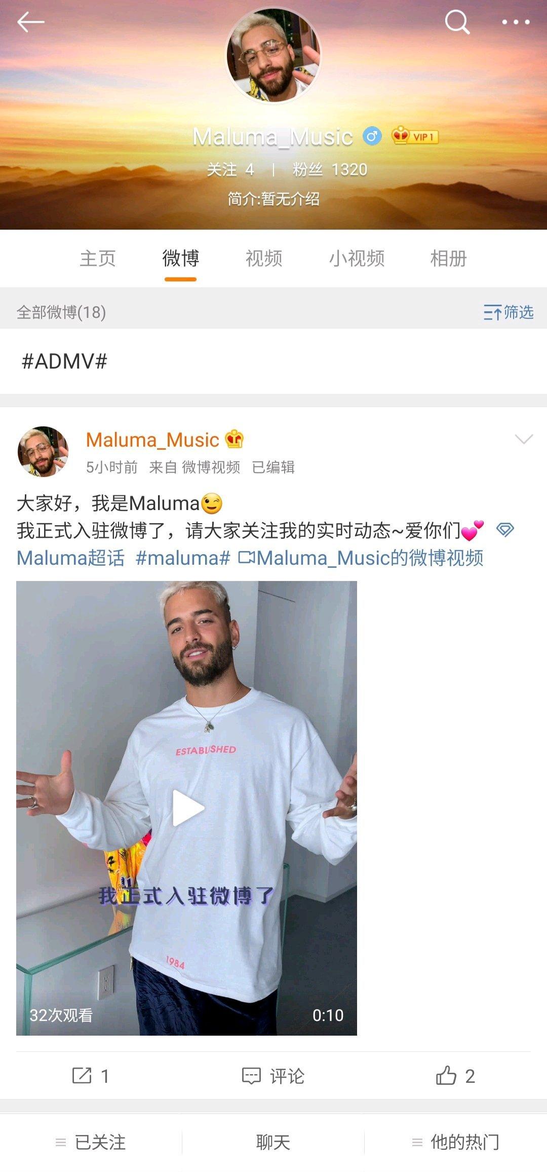 虽然专辑销量不高,但Maluma靠着社交媒体成为一代天王