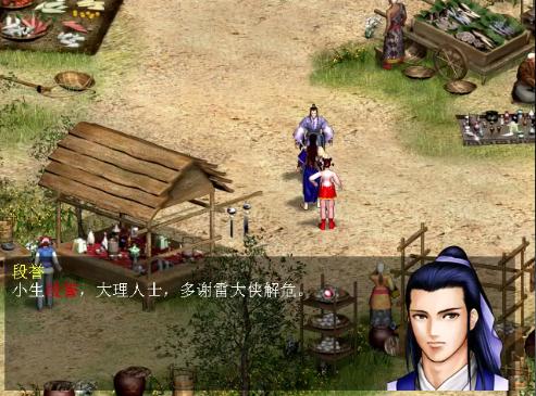 武侠游戏中四大深藏不露的书生!不好好闯江湖就要回家继承王位?