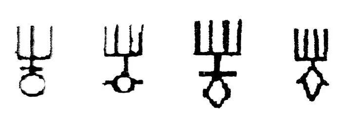 贵霜王朝钱币上的语言与文字