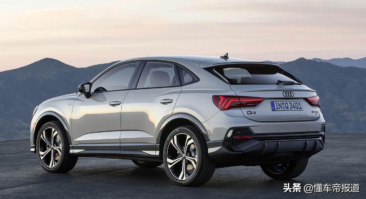 更加个性 奥迪Q5L Sportback将于北京车展首发