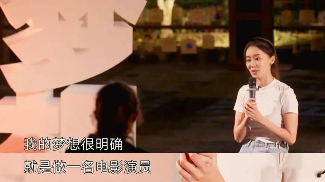 """张小斐""""跑偏成名史"""":电影梦做14年,贵人贾玲!带她曲线救国"""