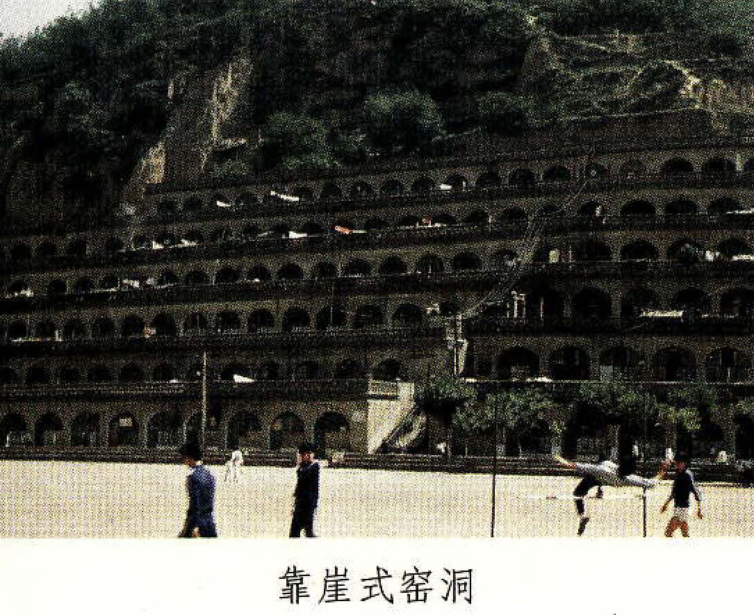 国人知识库—中国古建筑「十九-民居01」