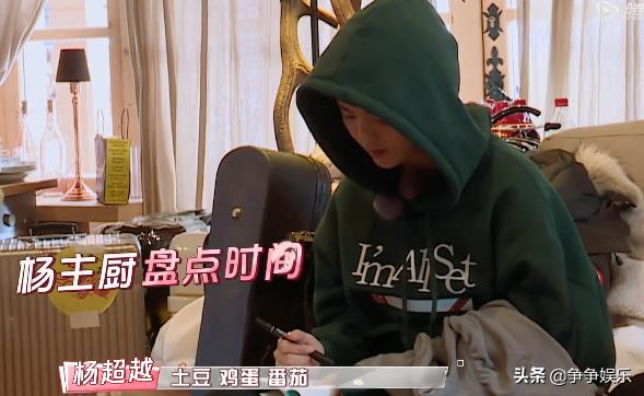 段奥娟买了很多零食,杨超越却用行动点醒了她,大娟认识到了错误