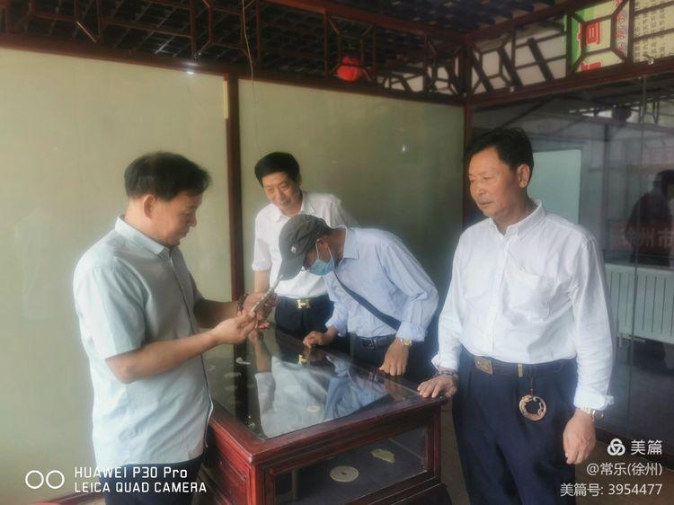 中国长三角古玩商会理事会暨徐州市户部山文化市场展交会召开