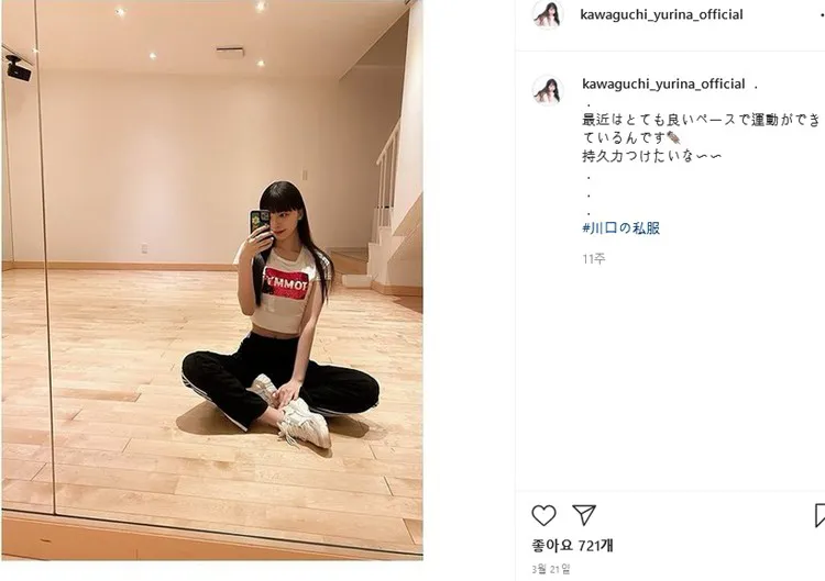 现役女团成员不和?美少女选拔大赛第1名,参加韩国女团选秀节目?