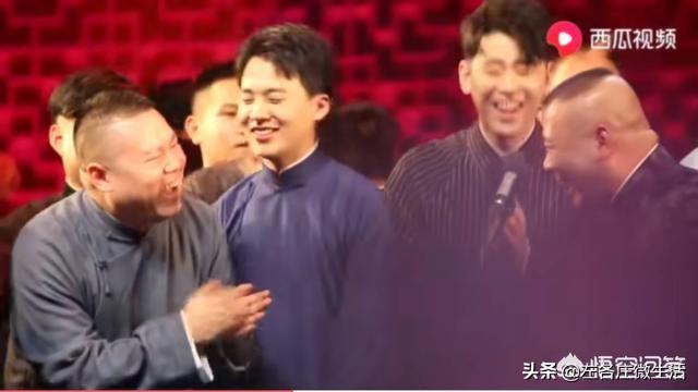 德云社2018戊戌大封箱,精彩不断