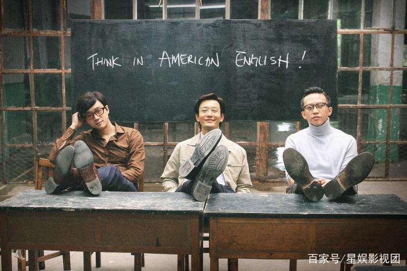 """解说《中国合伙人》""""原型""""的故事"""