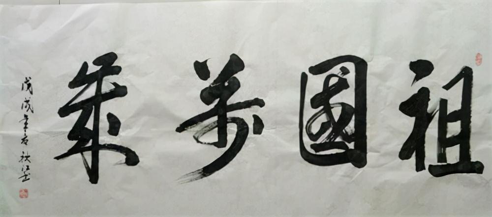 李秋江:一旦提笔,便成一生追求