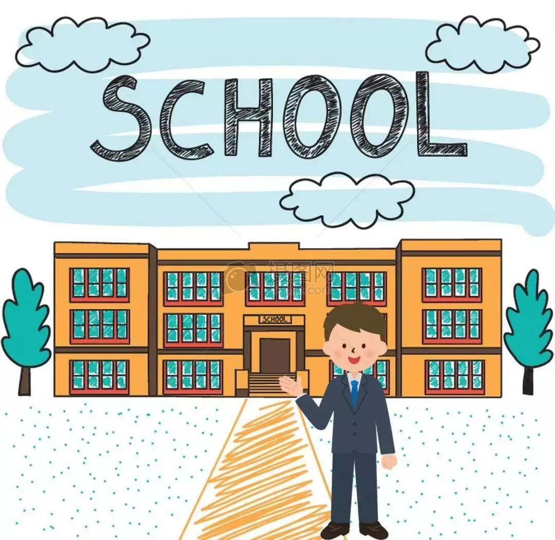 西安这个区将新建扩建学校15所