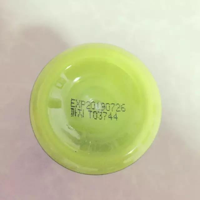化妆品保质期一般是多久(化妆品过期多久不能用)