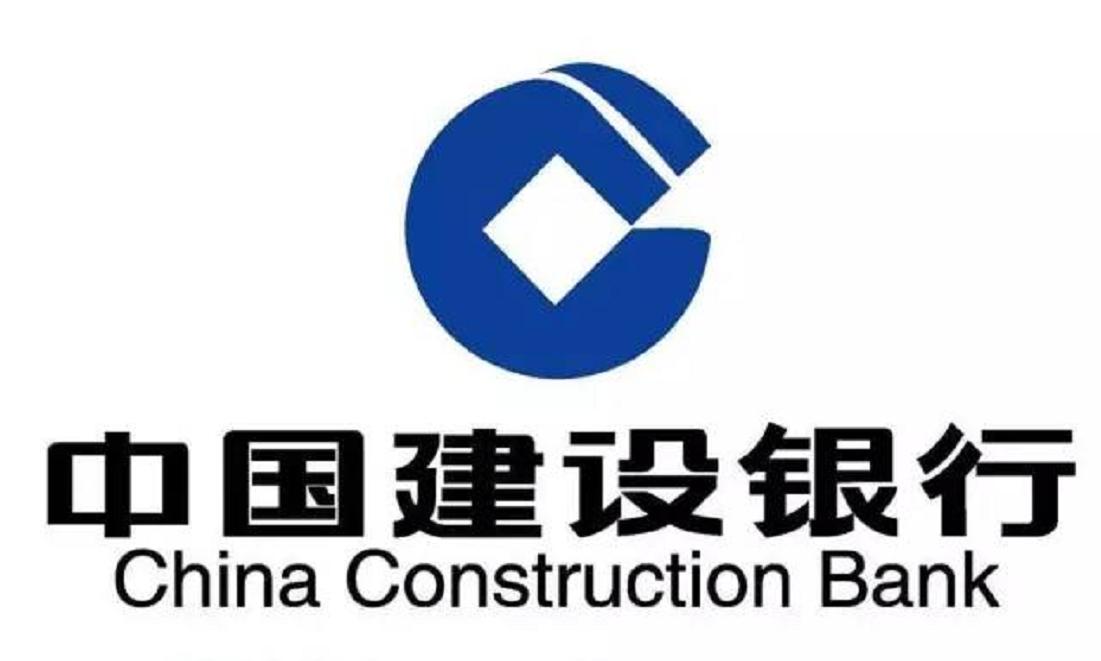 建设银行 存款利息上涨:21年9月 建行 50元至80万元存款最新利息表