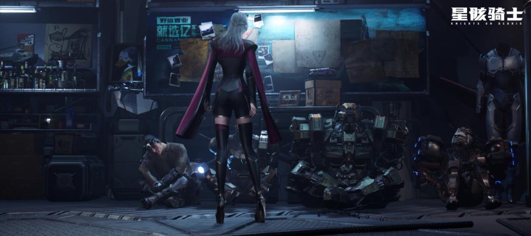 原创科幻动画《星骸骑士》第一季收官,黑岩网络构造本土科幻宇宙