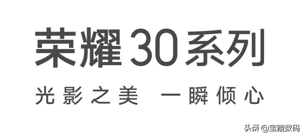 2020.10月《各价位华为、荣耀手机推荐》