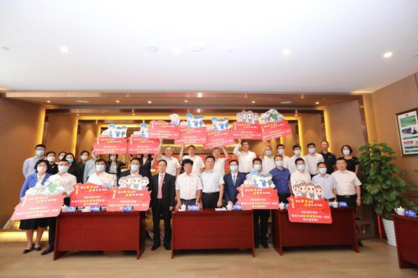广州保密文件销毁公司_深商会捐赠百万元口罩助