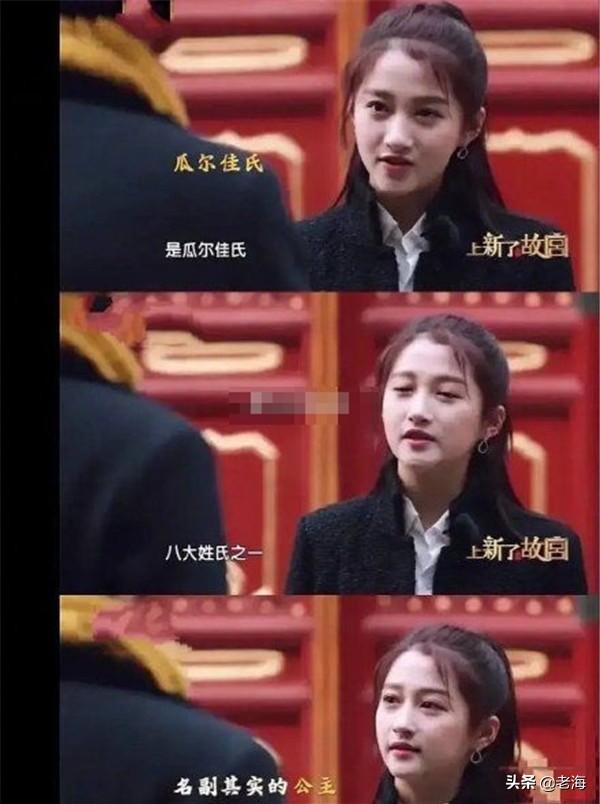 虐心!关晓彤自嘲自己不够好,国民闺女的她为啥演不好其他角色?