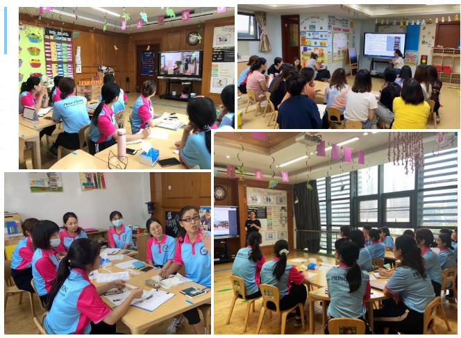 以研促教,蓄力向前|普林斯顿国际幼儿园软教师培训活动圆满结束