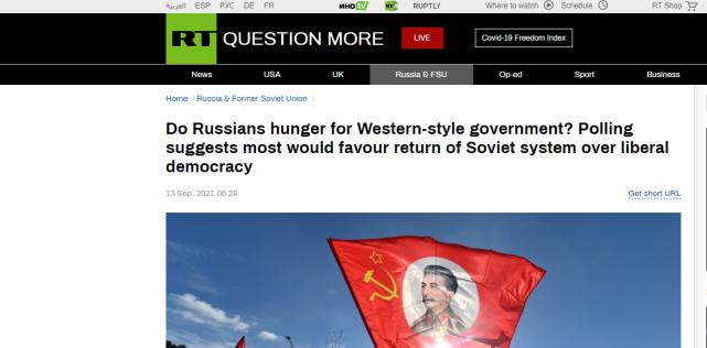 不要西方式民主!俄民调显示:大多数俄罗斯人更赞成恢复苏联体制