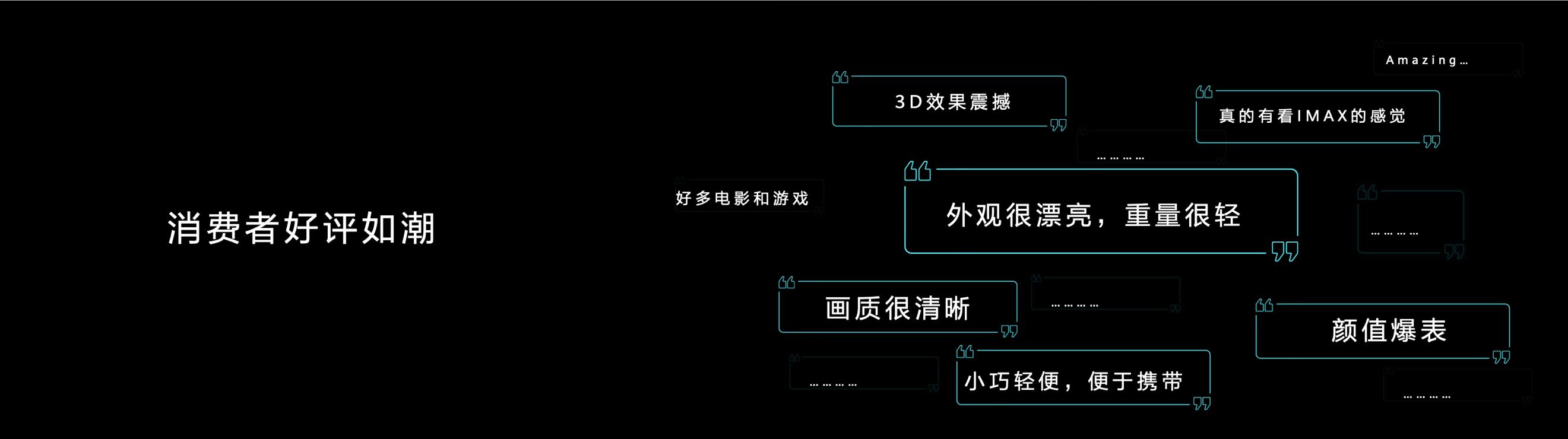 共享VR/AR生态,华为VR Glass 6DOF套件曝光