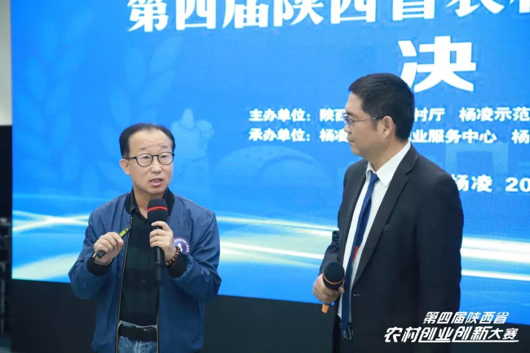 富硒酵素种植技术再获陕西省双创大赛优秀项目奖