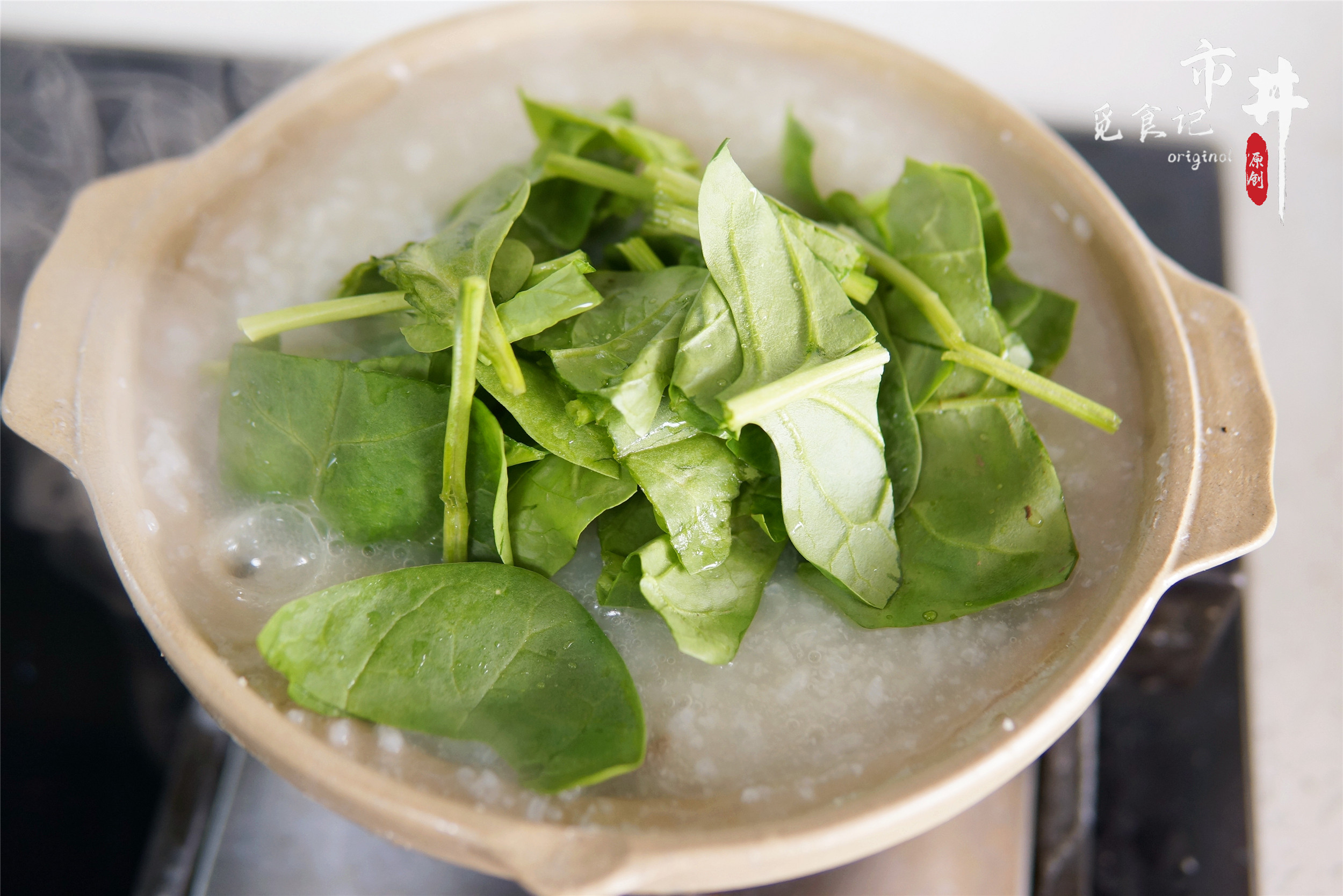 春天要常喝粥,大米加猪肝这样煮,温和更有营养,熬一锅特香 美食做法 第7张