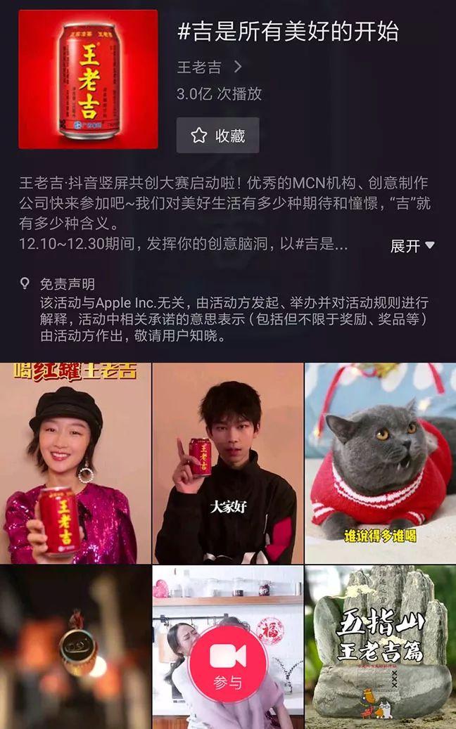 饮料行业兴衰更替,王老吉、蒙牛打造抖音现象级营销案例