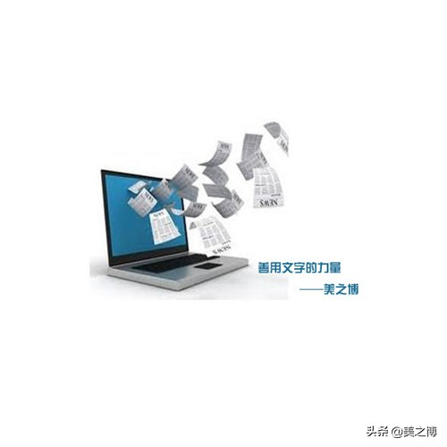好的网站北京seo排名优化培训应该这样做